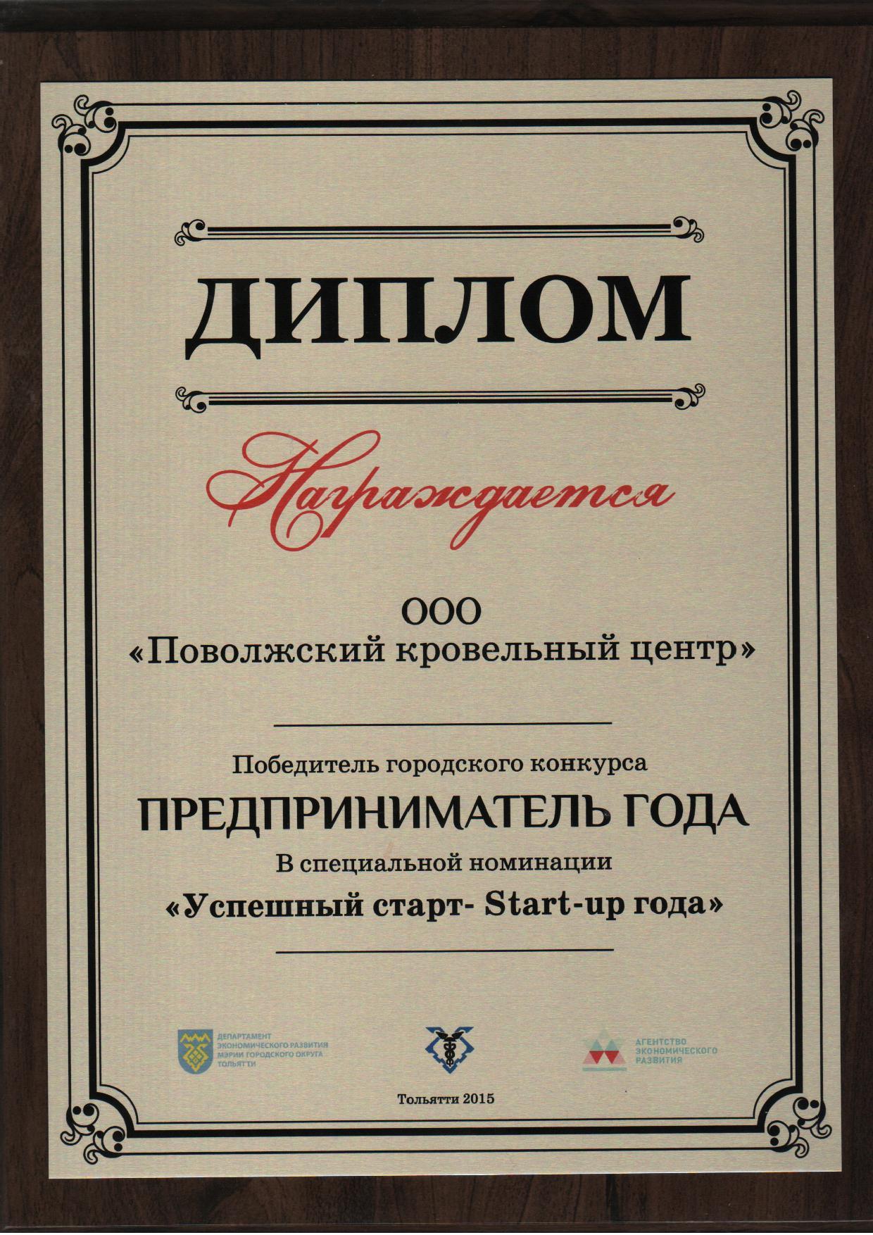 пленка армированная 200 гр кв м